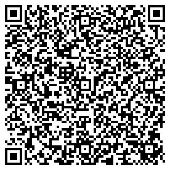 """QR-код с контактной информацией организации ООО """"РИАсрим"""""""