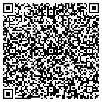 QR-код с контактной информацией организации ВайнигБел, ИП