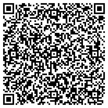 QR-код с контактной информацией организации ТракПартс, ЧТУП
