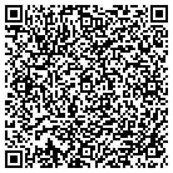 QR-код с контактной информацией организации Диал авто, ООО