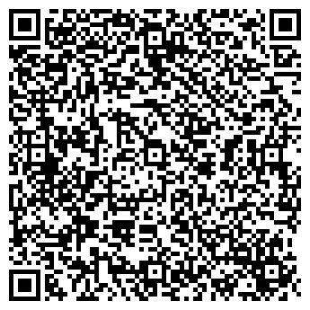 QR-код с контактной информацией организации Вестлайф, ООО