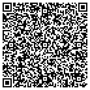 QR-код с контактной информацией организации Лермарс, ЧТУП