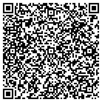 QR-код с контактной информацией организации Привод, ОАО