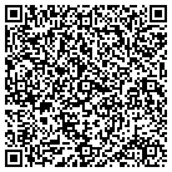 QR-код с контактной информацией организации ООО ЮнисТрейд