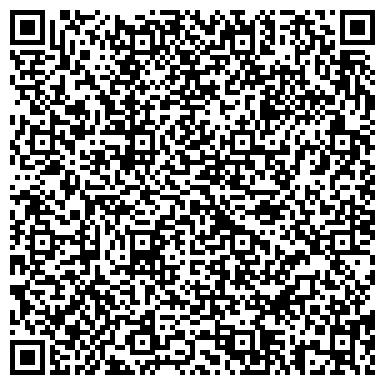 QR-код с контактной информацией организации Торговый дом КрепАрсенал, ИЗАО