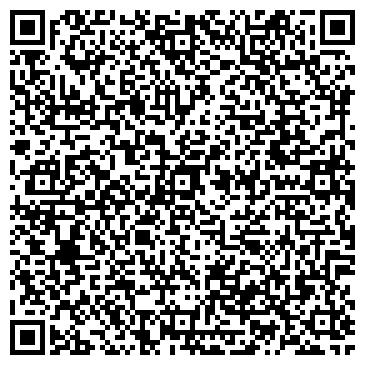 QR-код с контактной информацией организации Леверан, УП