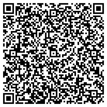 QR-код с контактной информацией организации Висталь Инвест, ИООО