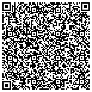 QR-код с контактной информацией организации Бибус Беларусь (Bibus), СООО