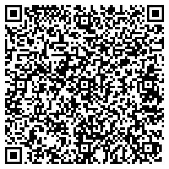 QR-код с контактной информацией организации Бел-Агрегат, ООО