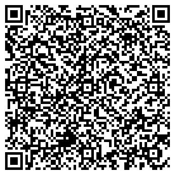 QR-код с контактной информацией организации ЭлмаЦентр, ЧТУП ТД