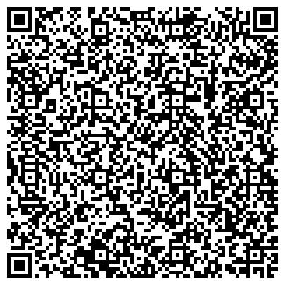 """QR-код с контактной информацией организации Общество с ограниченной ответственностью ООО """"Сальдатурелайф""""(Saldaturelife)"""