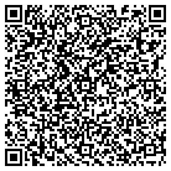 QR-код с контактной информацией организации Белмашмет О5, ООО