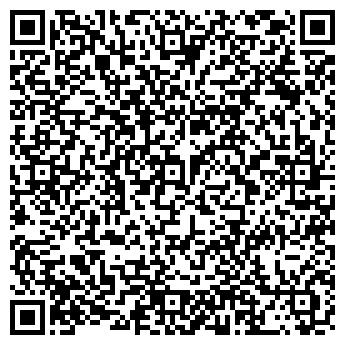 """QR-код с контактной информацией организации ООО """"Гидро Сервис"""""""