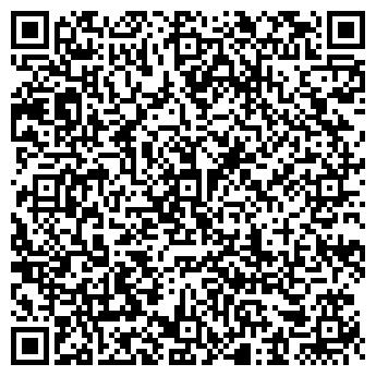 QR-код с контактной информацией организации АККУ РЕСТОРАН