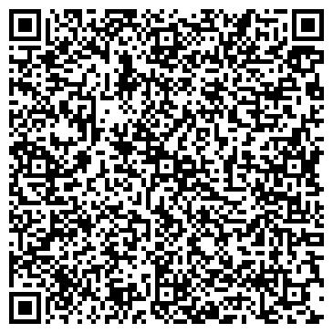 QR-код с контактной информацией организации УРАЛЕЦ СПОРТИВНЫЙ КЛУБ БОРЬБЫ ДЗЮДО