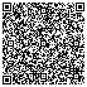 """QR-код с контактной информацией организации ООО """"БРИКПЕЛЛ"""""""
