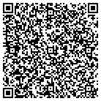QR-код с контактной информацией организации Альфа-Мебель