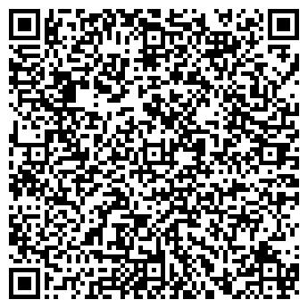 """QR-код с контактной информацией организации ООО """"КАН 20"""""""