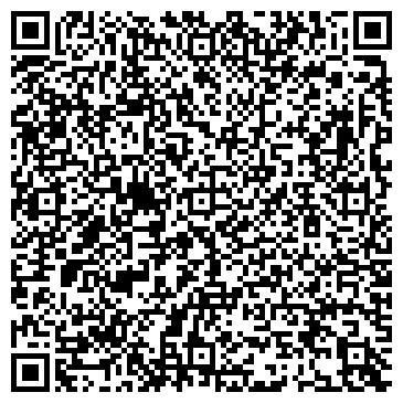 """QR-код с контактной информацией организации ООО """"АгрегатСервис"""""""