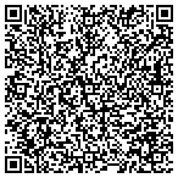 QR-код с контактной информацией организации УРАЛ-ГРЕЙТ ПРОФЕССИОНАЛЬНЫЙ БАСКЕТБОЛЬНЫЙ КЛУБ, ООО