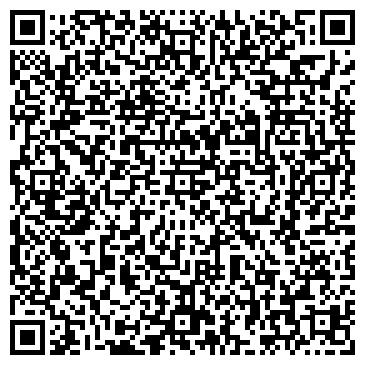 QR-код с контактной информацией организации СтанкоРемКомплект