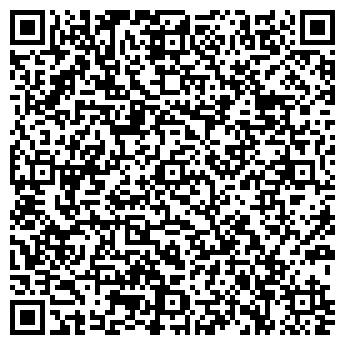 QR-код с контактной информацией организации ЧП Боровик