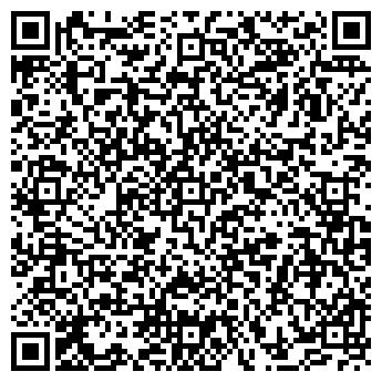 """QR-код с контактной информацией организации ООО """"Астен укрпром"""""""