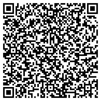 QR-код с контактной информацией организации ООО САВИТОР