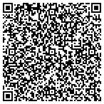 QR-код с контактной информацией организации ООО «Солдрим-Украина»