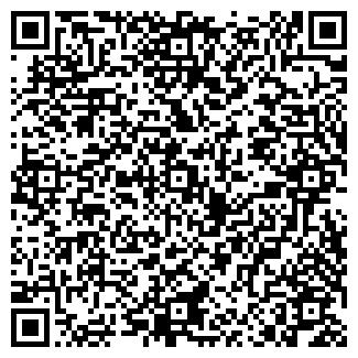 QR-код с контактной информацией организации ЧП Реджина