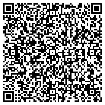 """QR-код с контактной информацией организации Субъект предпринимательской деятельности Ч.П.""""ЭКО-ФАСАД"""""""