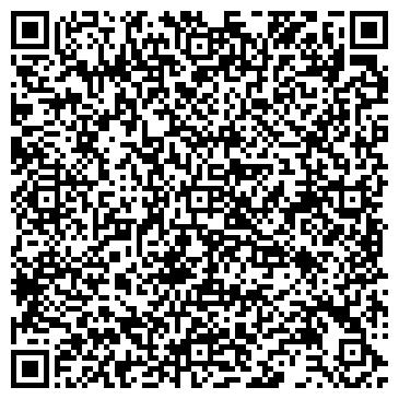 """QR-код с контактной информацией организации ООО """"Радиал Украина"""""""