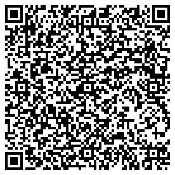 QR-код с контактной информацией организации ЧП «Генрих»