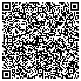 """QR-код с контактной информацией организации ЧП """"Захарченко"""""""