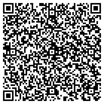 QR-код с контактной информацией организации ФОП ЗОЛОТАРЁВ