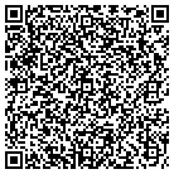 """QR-код с контактной информацией организации ДП """"Фаворит-Плюс"""""""
