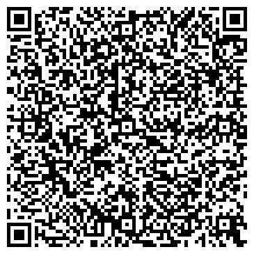QR-код с контактной информацией организации Общество с ограниченной ответственностью Таурас-Феникс ЛТД