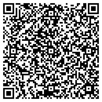 QR-код с контактной информацией организации Forwater