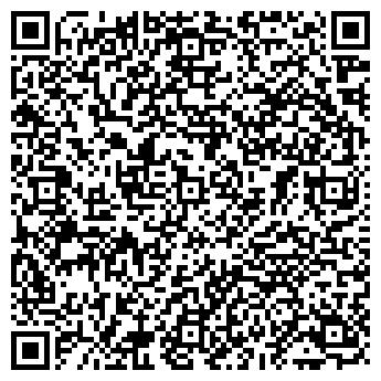 QR-код с контактной информацией организации СТА-Донецк