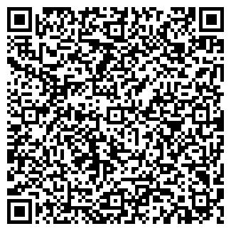 QR-код с контактной информацией организации Nsplusmeb