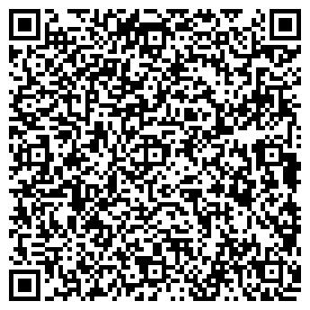 """QR-код с контактной информацией организации ТОВ """"ТЕП"""""""