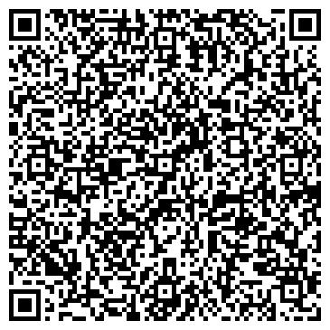 QR-код с контактной информацией организации Общество с ограниченной ответственностью ООО ГЕМА ТРЕЙДИНГ