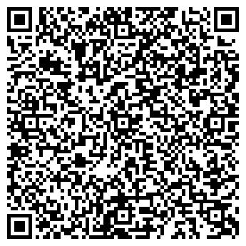 """QR-код с контактной информацией организации ООО """"CРТ-Трейд"""""""
