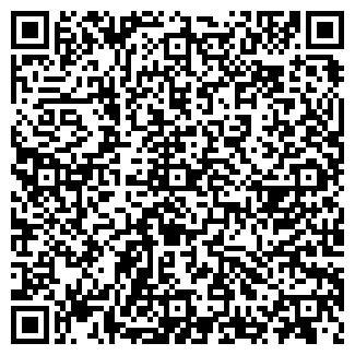 QR-код с контактной информацией организации ЧП Алекс