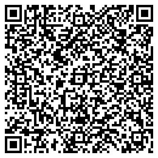 QR-код с контактной информацией организации Фулда, ЧП