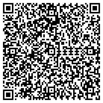 QR-код с контактной информацией организации Елизар, ЧП