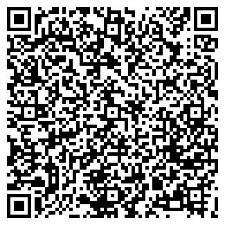 QR-код с контактной информацией организации Общество с ограниченной ответственностью ООО Холодспецсервис