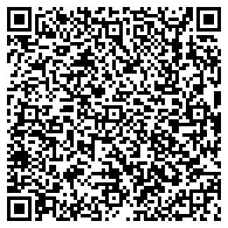 QR-код с контактной информацией организации ЧП Яременко