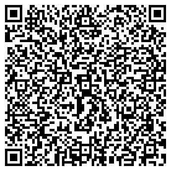 QR-код с контактной информацией организации Aqua Standart