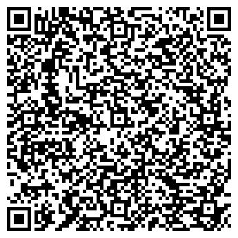 QR-код с контактной информацией организации Пашковская, ЧП